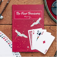The Four Treasures By Harapan Ong
