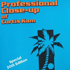 Professional Close-up of Curtis Kam