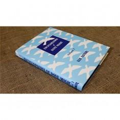 Encyclopedia  of Dove Magic Vol 1
