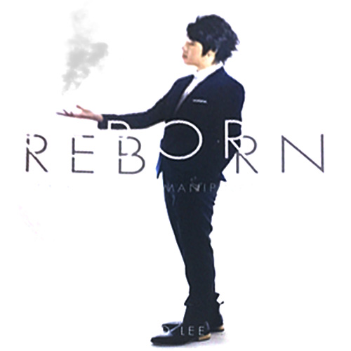 Reborn by Bond Lee
