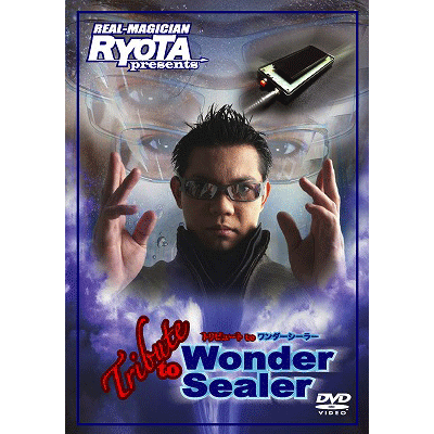 Routines with Wonder Sealer! by Ryota