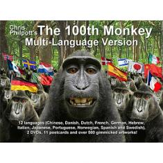100th Monkey (Multi-Language) by Chris Philpott