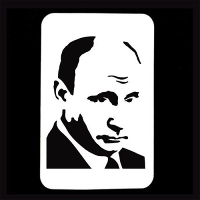 21st Century Phantom Cut Out - Vladimir Putin by PropDog