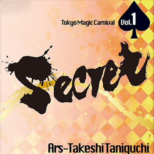 Secret Volume 1 Ars-Takeshi Taniguchi by Tokyo Magic Carnival