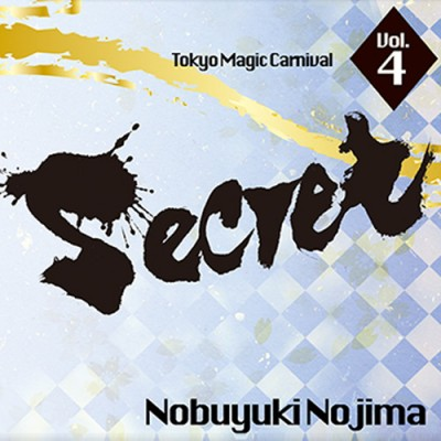 Secret Volume 4 Nobuyuki Nojima - Tokyo Magic Carnival