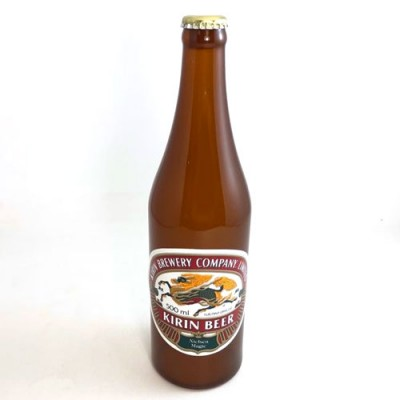 Nielsen Vanishing Kirin Beer Bottle